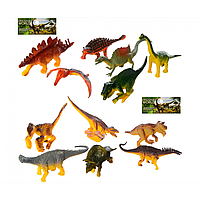 Набір динозаврів