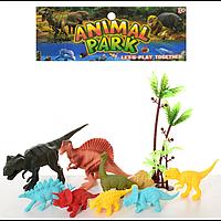Набір динозаврів 8801