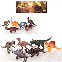Набір Динозаврів K163-K164