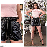 Короткие кожаные стильные шорты с завышенной талией пояс на резинке большие размеры р-ры 48-54 арт. 5168