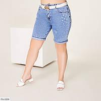 Джинсовые шорты женские облегающие стрейчевые больших размеров батал  р-ры 50-58 арт.1041/1052