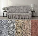Натяжна універсальний чохол для дивана з оборкою Різні кольори Коричневий, фото 2