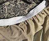 Натяжна універсальний чохол для дивана з оборкою Різні кольори Коричневий, фото 3