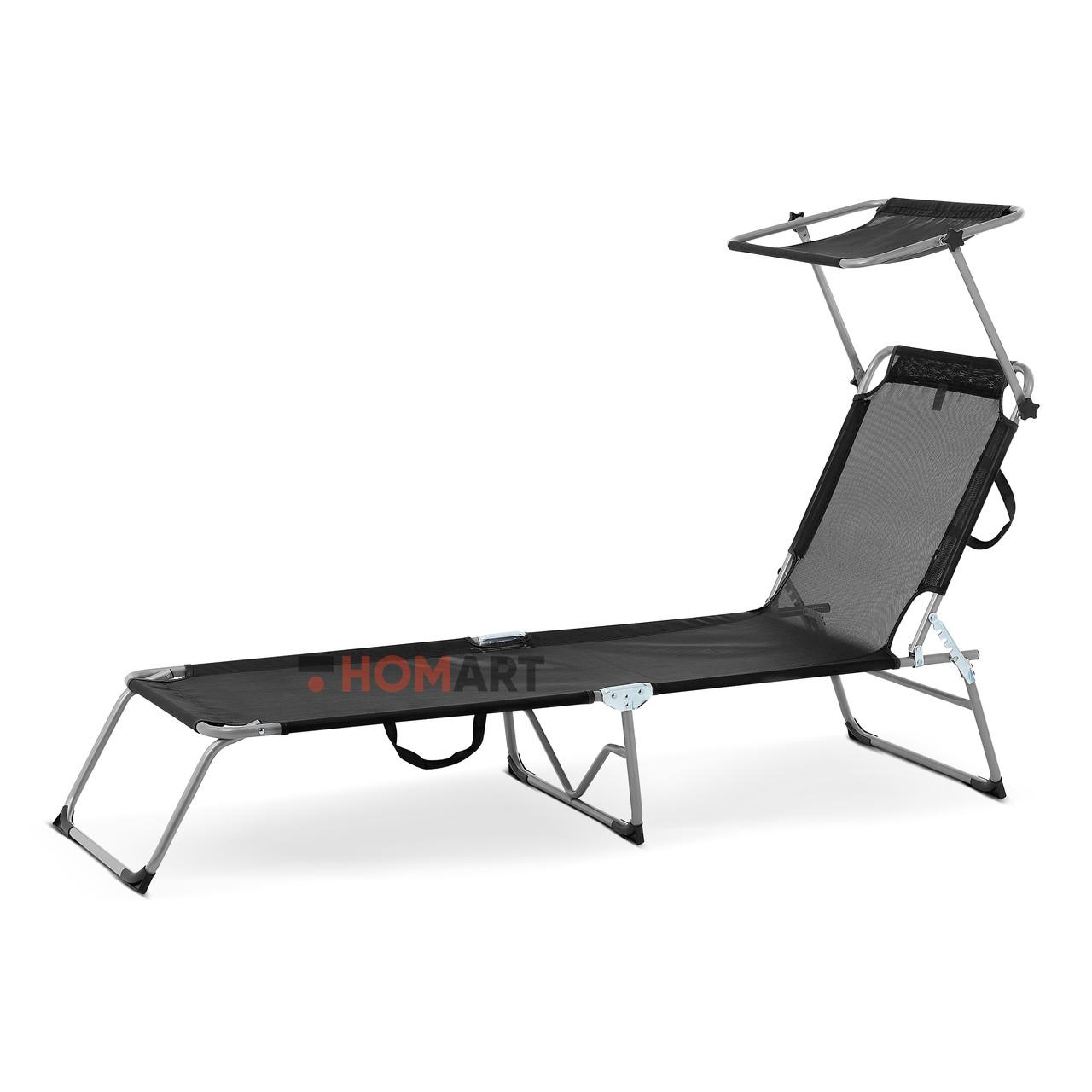 Лежак с козырьком Homart SCB-001  черный (9398)