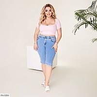 Джинсові стрейчеві бриджі по коліно стрейч джинс блакитні великі розміри р-ри 50-58 арт.1041/1053
