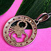 Серебряный кулон знак зодиака Скорпион - Подвеска Скорпион серебро - Кулон Скорпион серебряный, фото 3