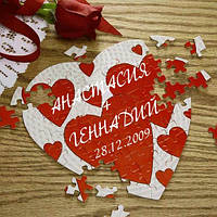 Пазлы в форме сердца с Вашими именами и датой
