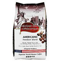 Кофе в зернах Lu've Americano Freedom Blend 1кг, фото 1
