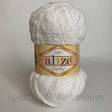 Alize Softy (Ализе Софти) 450 Жемчужный