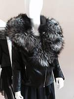 Элитная кожаная куртка с красивейшим воротником из чернобурки. Все размеры