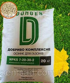 Дюнгер \ Dunger добриво осінь (Газон, Злаки, Трави декоративні) 3кг.