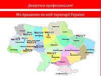 Монтаж вентиляции в Украине