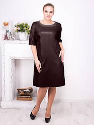 Модное кожаное платье батал для полных комбинированное