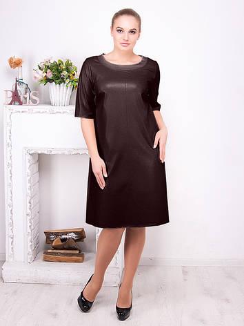 Модное кожаное платье батал для полных комбинированное, фото 2