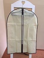 Чехол+ вешалка для верхней одежды антимоль. Длина 60 см