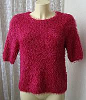 Свитер женский теплый нарядный яркий пушистый бренд New Look р.50 4913