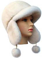Женская норковая  шапка ушанка цвет жемчуг