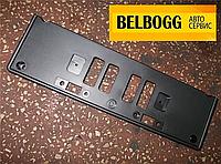 Рамка крепления переднего номерного знака BYD S6, Бид С6, Бід С6