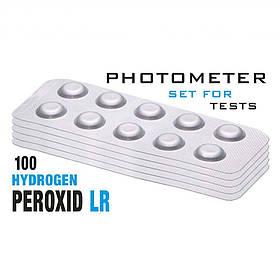 Таблетки Peroxid LR, тест на перекись водорода в пределах 0 — 3,8 мг/л, для фотометра PoolLab (100 таблеток)