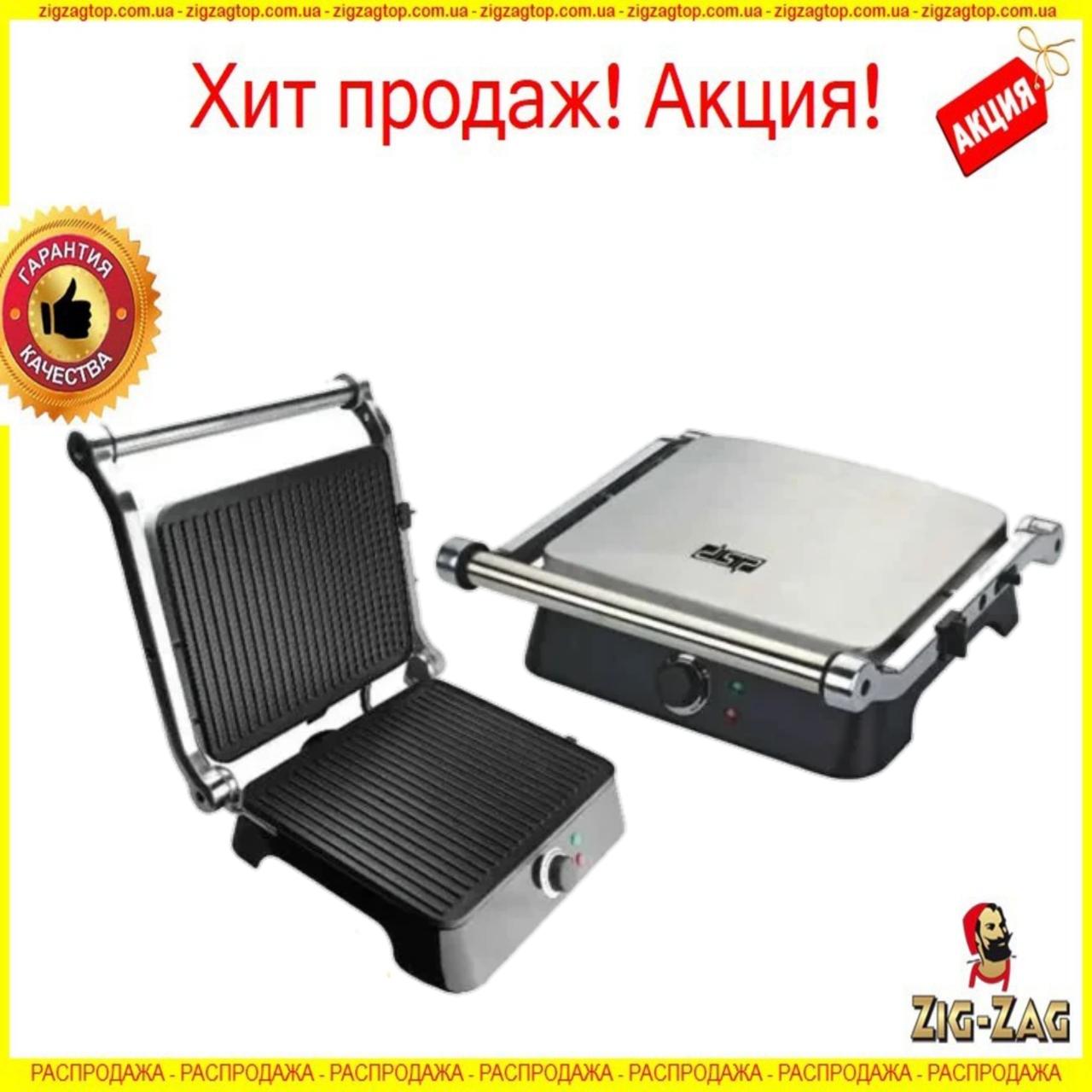 Електричний гриль DSP KB1001 Health Grill-Гриль барбекю електрогриль антипригарним покриттям 1400 Вт барбекю