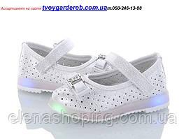 Модні туфельки для дівчинки (р22-24)