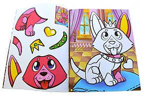 """Аппликации+раскраски """"Добрые щенки"""", фото 2"""