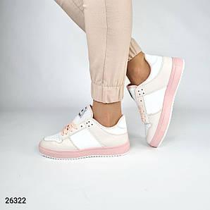 Кроссовки женские белые, розовые, серые, с перфорацией