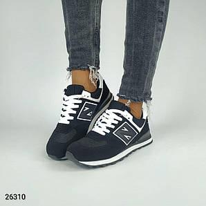 Модные кроссовки черные удобные для спорта