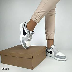 Кроссовки стильные модные удобные белые серые черные вставки