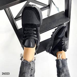 Кроссовки черные стильные модные удобные экозамш сетка
