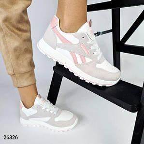 Кроссовки женские светлые стильные модные удобные экокожа