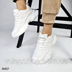Кроссовки женские белые стильные удобные с сеткой