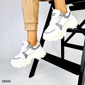 Женские кроссовки белые на платформе стильные модные