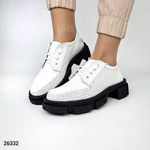 Туфли женские белые модные стильные с натуральной кожи с перфорацией
