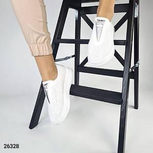 Мокасины женские белые со сквозной перфорацией модные стильные элегантные
