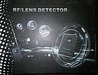 """Детектор жучков Обнаружитель скрытых видеокамер с индикатором поля """"LD-RF"""