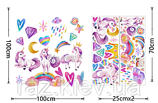 """Виниловые наклейки для детской комнаты на стены, шкаф """"три единорога"""" 100см*100см (лист 50см*70см), фото 2"""