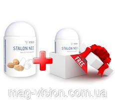 Сталон Нео - підвищує сексуальну активність, покращує ерекцію