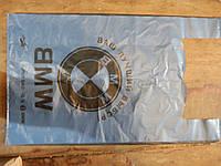 Пакет Майка BMB 44*80 см
