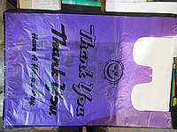 Пакет Майка электроник 40 кг 40*60 см