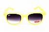 Очки Ray Ban Wayfarer Violet-Yellow 4226
