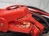 Провода для прикуривания 300А -50С 2,5м MAXI Elegant, фото 2
