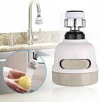 Аэратор для крана смесителя для экономии воды насадка Water Saver c 3-мя режимами распыления водосберегатель!