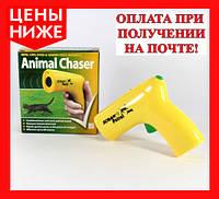 Ультразвуковой отпугиватель собак с лазером Scram Patrol Sonic Animal Chaser! Хит продаж