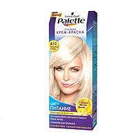 Краска для волос Pallete a10 жемчужный блондин 50 мл
