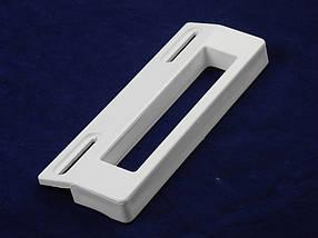 Ручка для холодильника (универсальная) (200FR45)