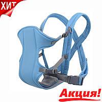 Слинг-рюкзак (носитель) для ребенка Babby Carriers! Хит продаж
