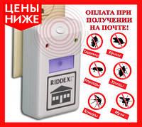Отпугиватель Грызунов и Насекомых RIDDEX PLUS! Хит продаж