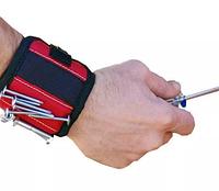 Магнитный браслет для инструментов, 15 * 9 см! В топе