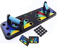 Доска для отжиманий Push Up Rack Board JT 006 / Упоры от пола / Тренажер для упражнений! В топе